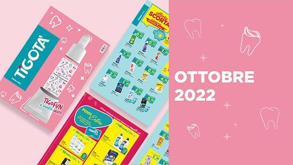 Volantino Tigotà Cesena con le offerte di detersivi, cosmetici, prodotti per la casa e la persona.